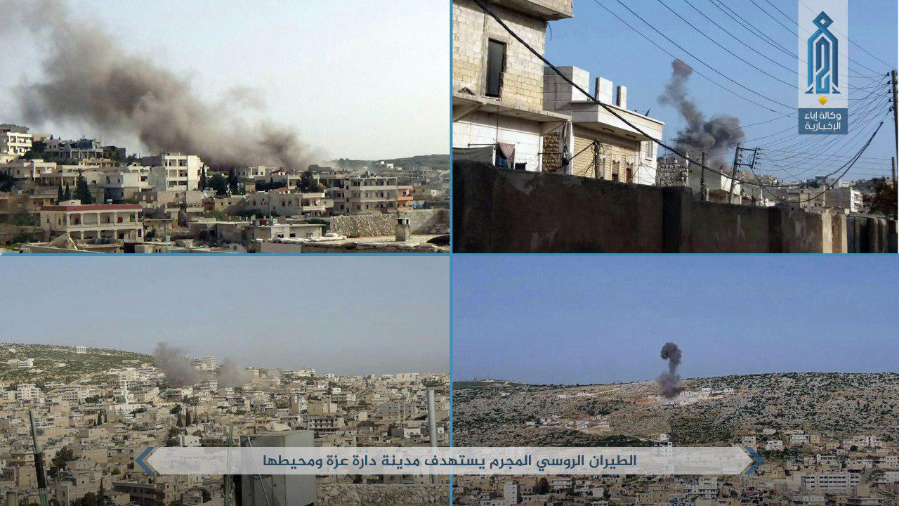 Hay'at Tahrir al-Sham Repels Another Government Attack In Western Aleppo (Photos, Video)