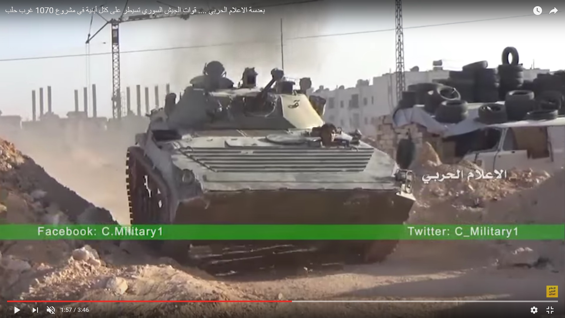 Detailed Analysis Of Battle For Ramouseh Artillery Academy In Western Aleppo – Part 5