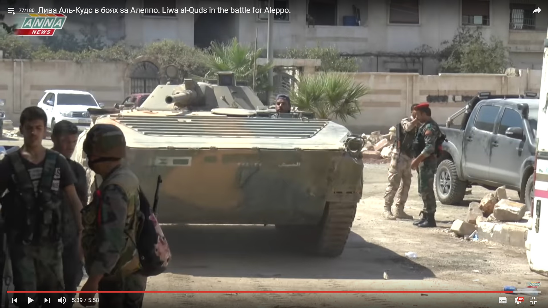 Detailed Analysis Of Battle For Ramouseh Artillery Academy In Western Aleppo – Part 3