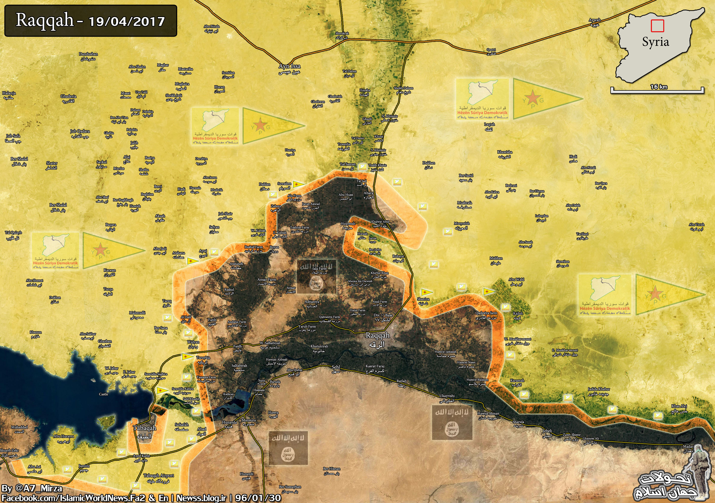 Map Update: Military Situation In Area Of Raqqah, SDF Advancing North Of ISIS Stronghold