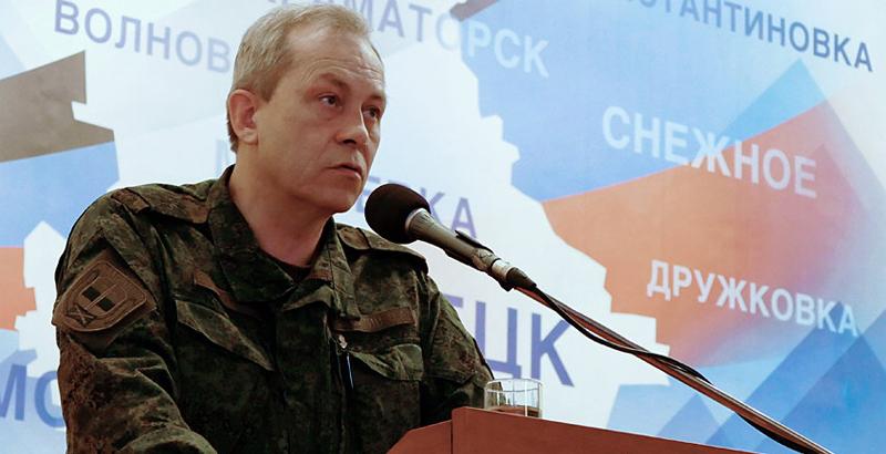 'Islamic Battalion' of Pro-Kiev Forces Deployed in Eastern Ukraine