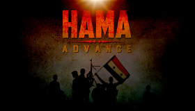 Hama-advance