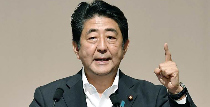 North Korea Could Be Capable of Launching Sarin-Loaded Missiles - Japanese FM