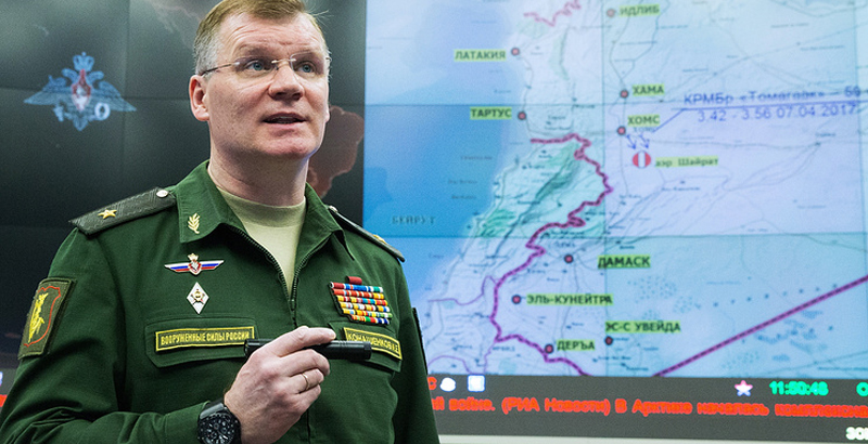 Russia Suspends Work of Hotline with Pentagon in Syria