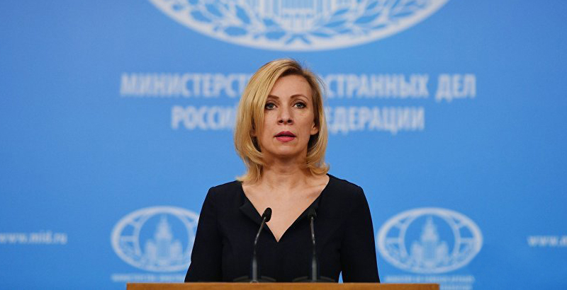 White Helmets & SOHR Can't Be Considered as Reliable Sources - Russian Foreign Ministry