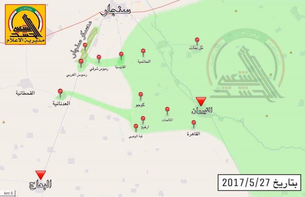 Popular Mobilization Units captured the Adnaniya-Qahtaniya road north-east of Al-Baaj