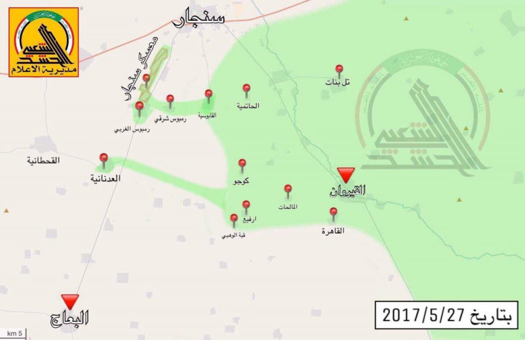 Popular Mobilization Units captured the Adnaniya-Qahtaniya road north-east of Al-Baaj