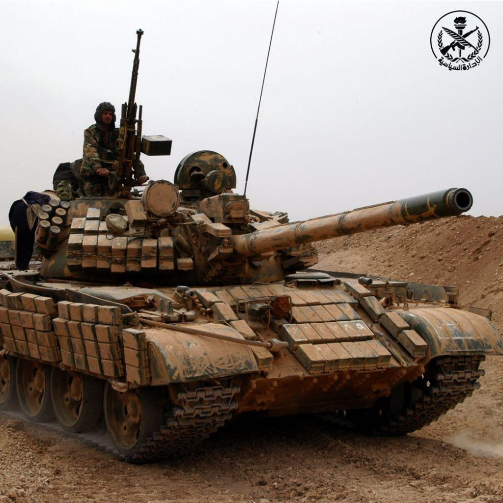 Syrian Military Deployed 4th Armoured Division To Combat Terrorists In Daraa