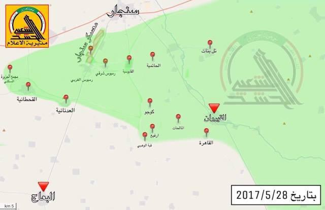 Iraqi PMU Liberated Al-Qahtaniya Town 36 Km From Border With Syria