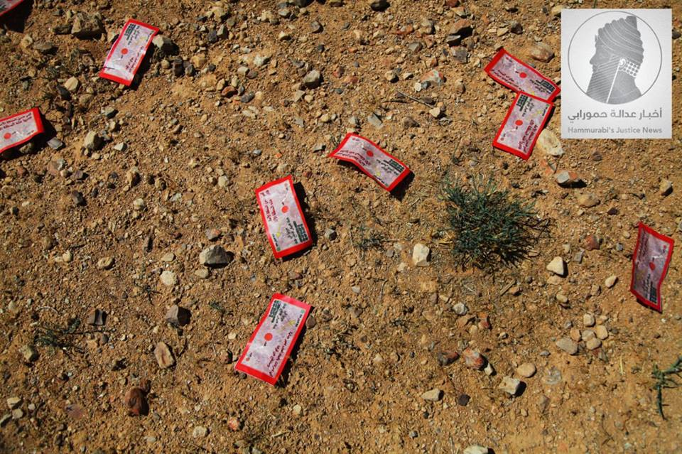 US-led Coalition Drops Leaflets Warning Syrian Army Not To Approach Al-Tanf Town