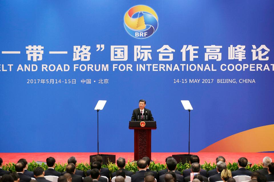 "The Belt and Road Initiative: Another Case of ""China Mode""?"