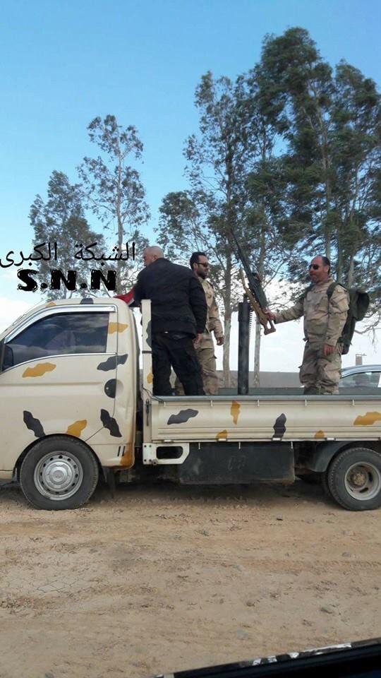 Syrian War: News #13 1-20