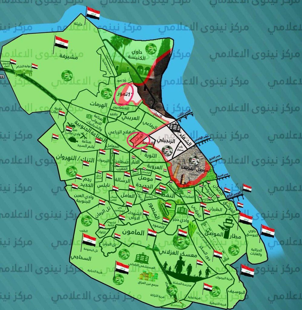 Iraqi Army Liberated Al-Warshan District In Mosul, PMU Captures More Villages West Of City