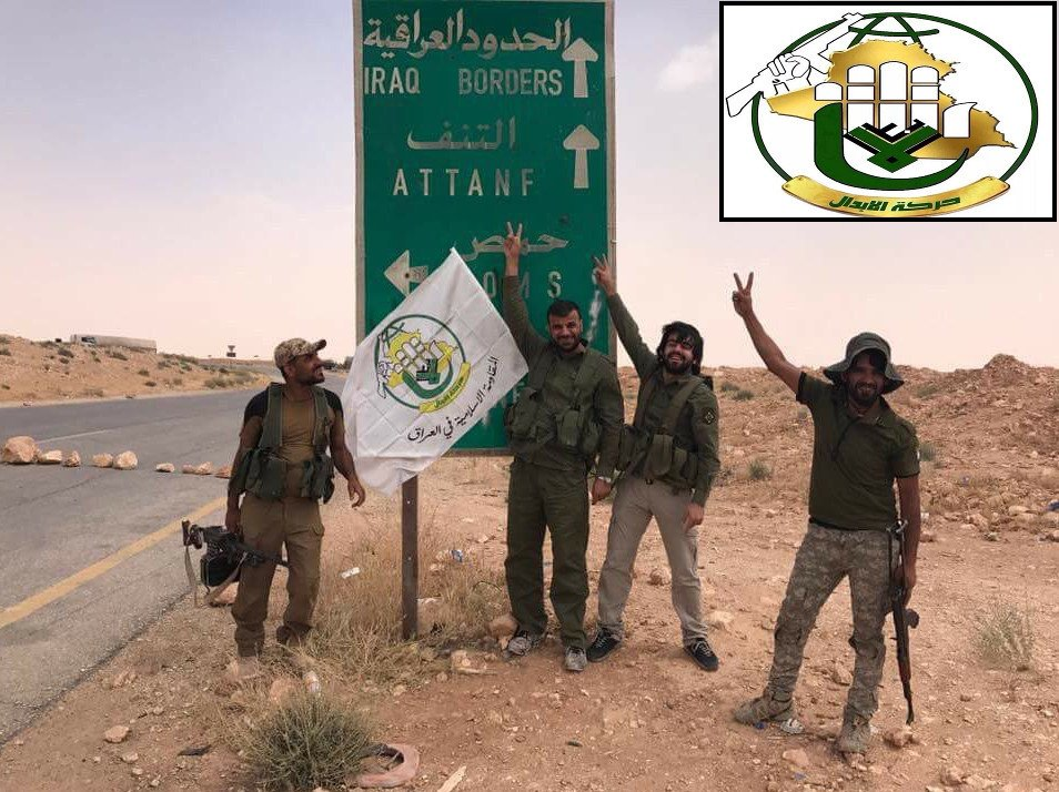 Syrian Government Forces Recapture 50 km Of Border With Jordan (Video)