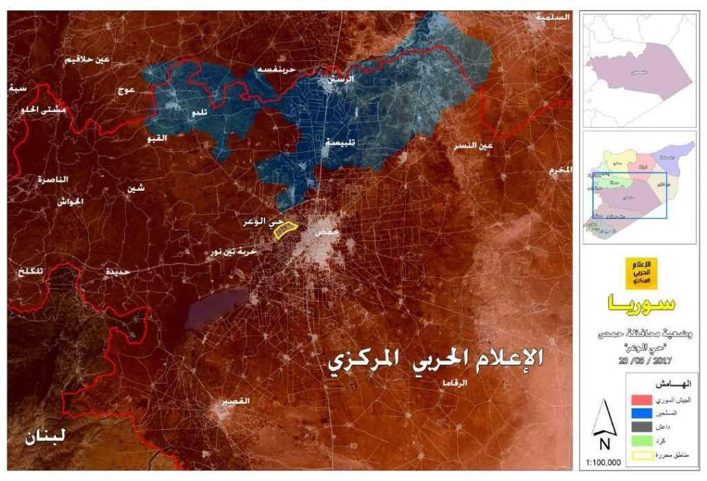 Military Situation In Homs Countryside And Inside City Of Homs After Liberation Of Al-Waer