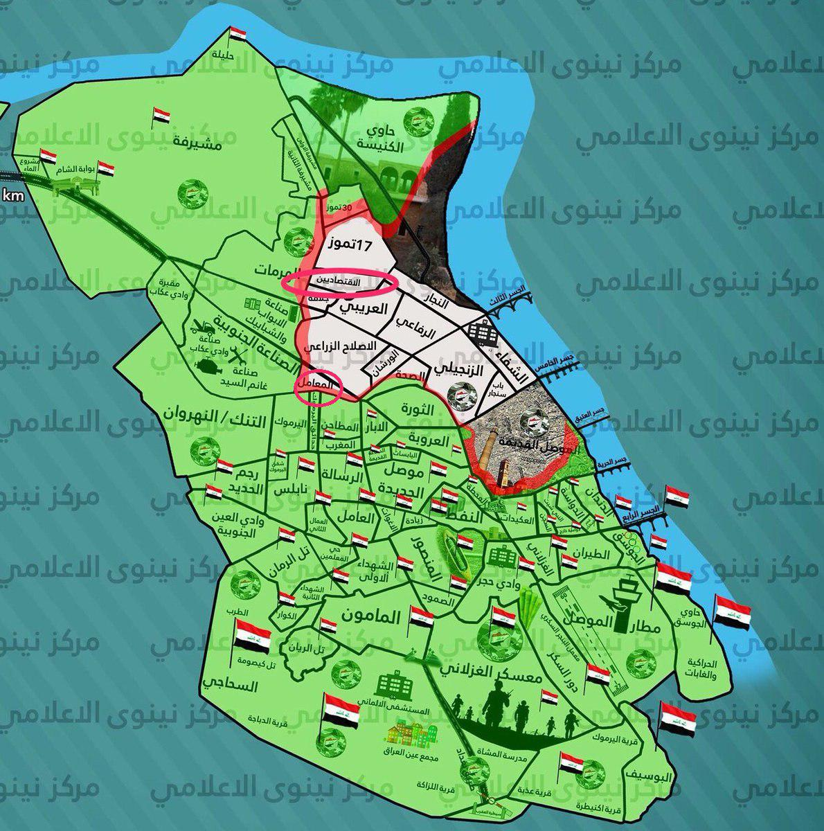 Iraqi Army Captures More Districts In Western Mosul