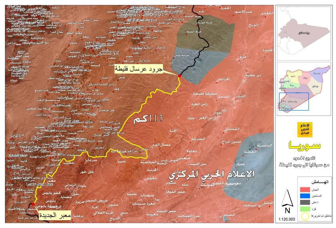 Hezbollah Handing Over Border Positions To Lebanese Army