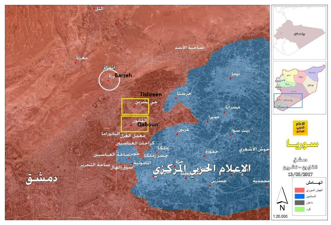 Syrian Army Takes Control Of Strategic 'Al-Qaboun Pocket' In Eastern Damascus (Map, Videos)