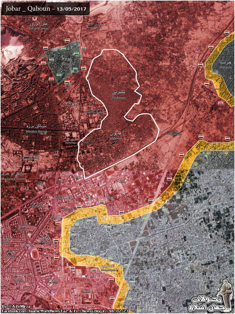 Militants Are On Run As Government Forces Prepare More Operations In Damascus Countryside