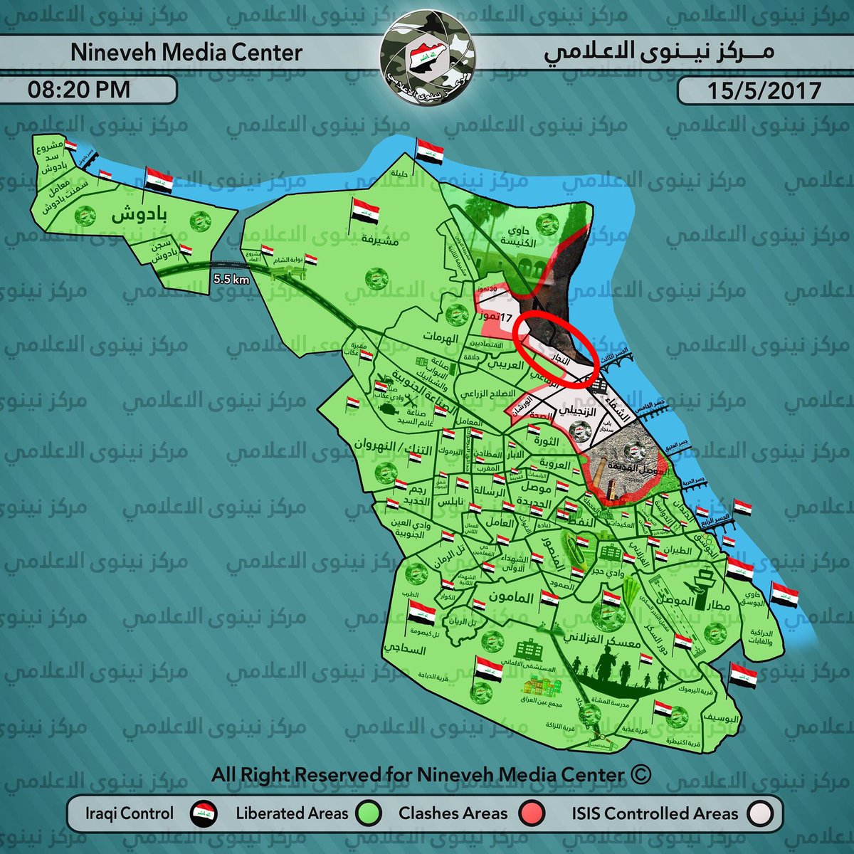 Iraqi Security Forces Storming Najar District In Western Mosul