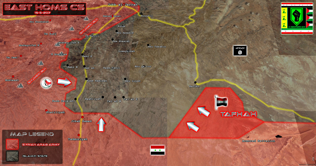 Map Of Military Situation In Eastern Homs Countryside After Government Forces Advance