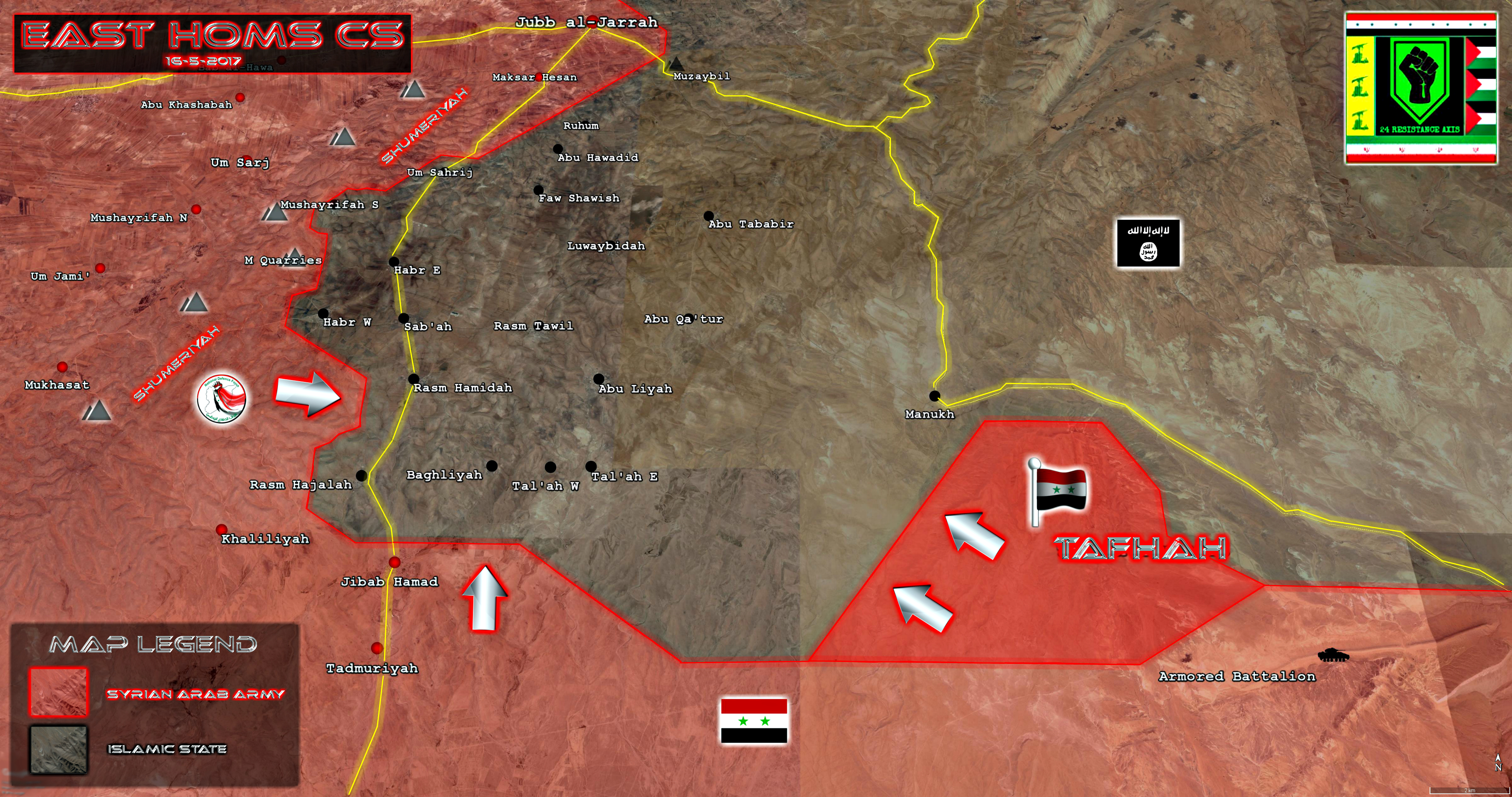 Of Military Situation In Eastern Homs Countryside After Government