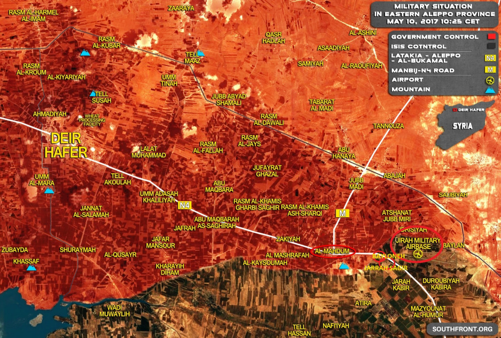 Syrian Army Captures Two Villages Near Jirah Military Airbase - Reports