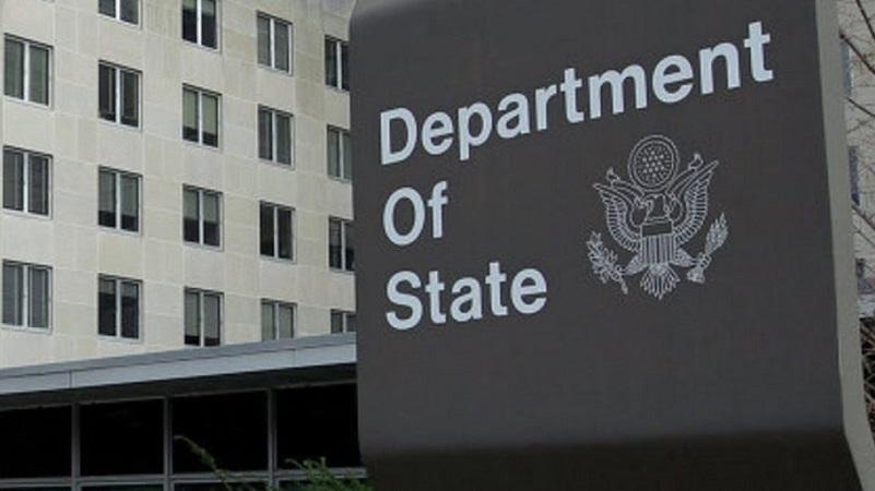 State Department Admits Assad 'Crematorium For Burning Killed Prisoners' May Not Be Crematorium At All