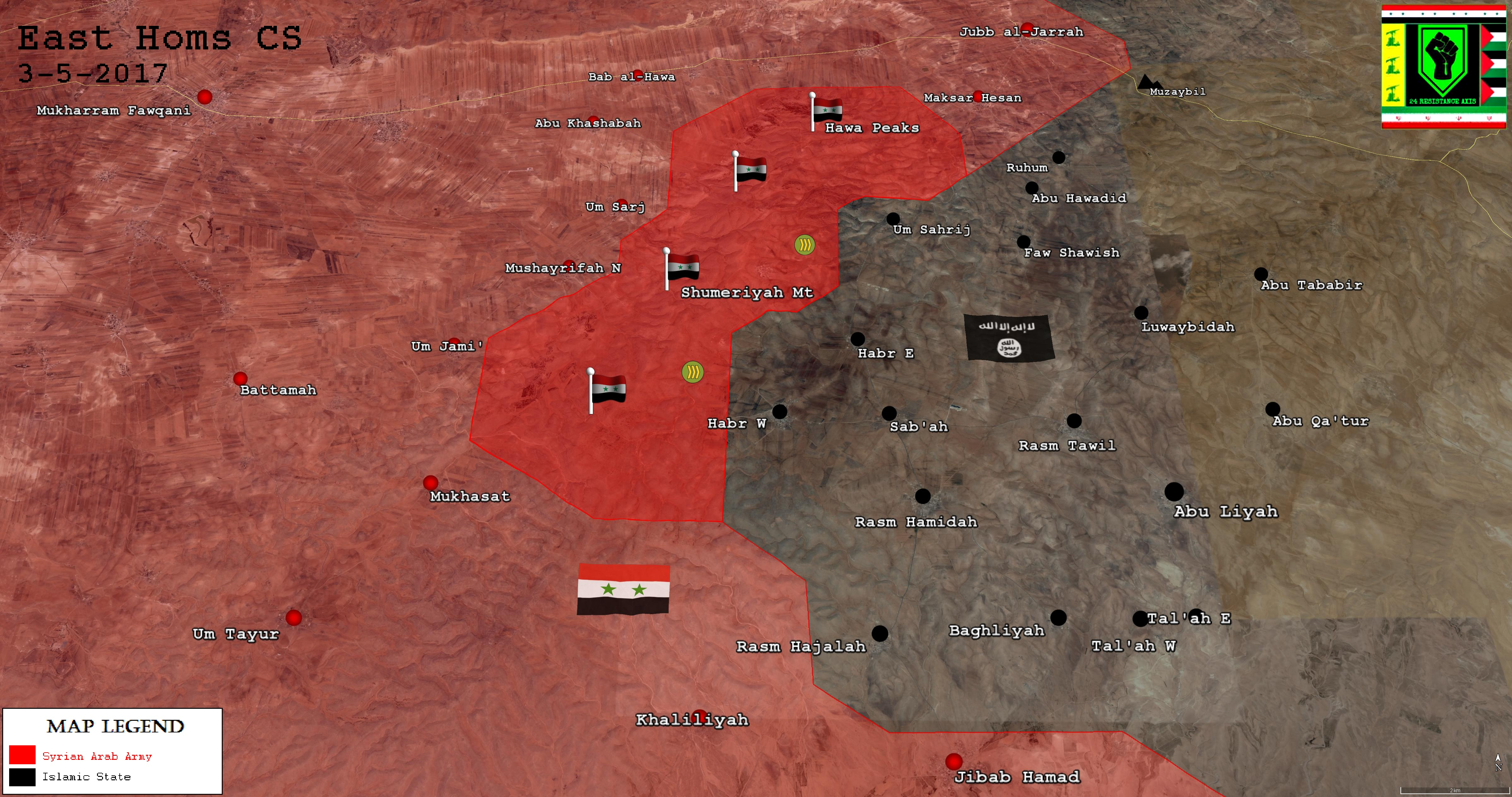 Map Update: Government Forces Gain Ground In Eastern Homs