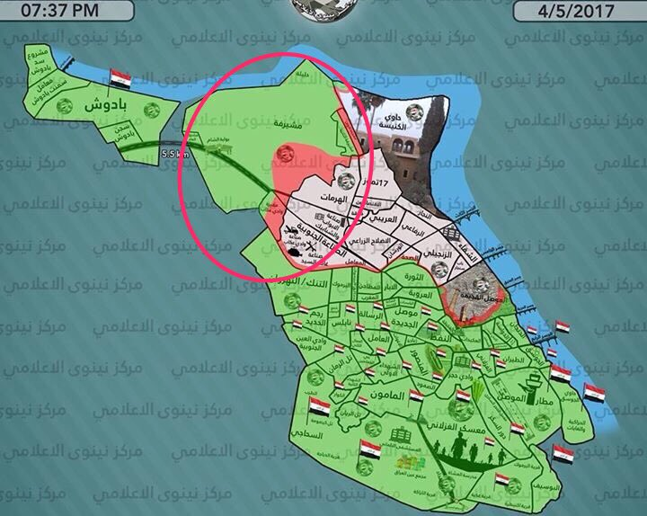 Iraqi Security Forces Gain More Groudn In Northwestern Mosul