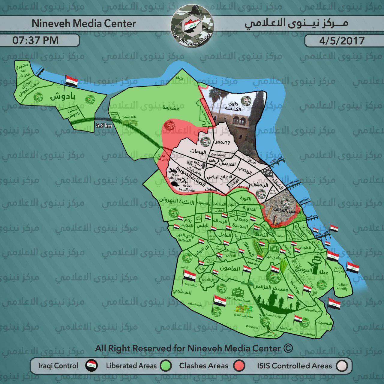Iraqi Army Captures Second Al-Mashirafa District In Mosul