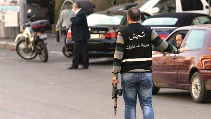 Lebanese Army Intelligence Arrested HTS Commander