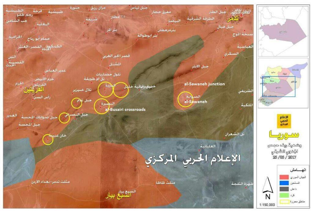Syrian Army Liberates Large Area Southwest Of Palmyra, Takes Control Of Al-Busairi Crossroad, al-Sawaneh Junction