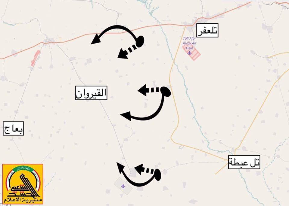 Iraqi Popular Mobilization Units Launched Operation To Liberate Al-Kairawan West Of Mosul