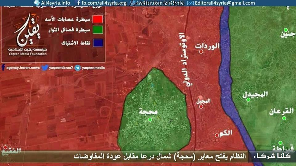Hay'at Tahrir al-Sham Repelled Syrian Army Attack In Damascus Countryside