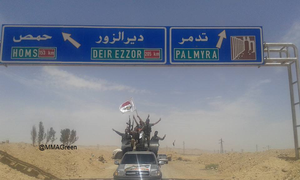 Government Forces Resumed Advance Towards Arak East Of Palmyra
