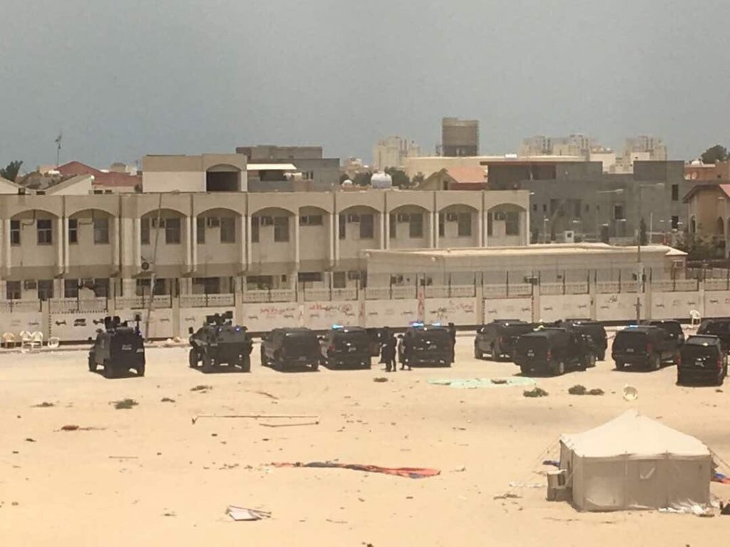 Instability In Bahrain: Security Forces Raid Town Of Diraz, Open Fire At Protesters