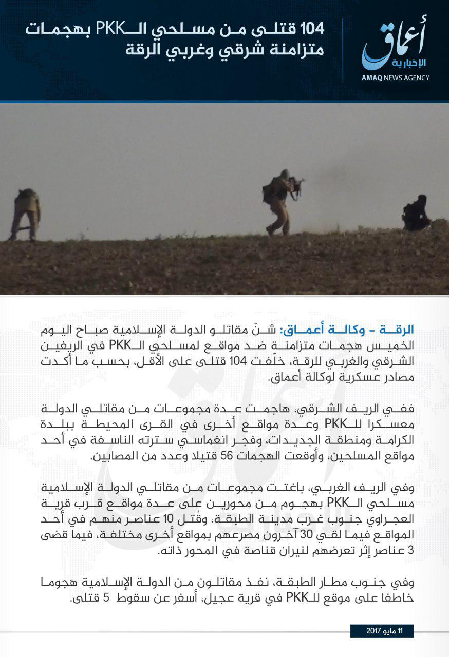 Syrian Democratic Forces Advance Against ISIS In Northern Raqqa Countryside