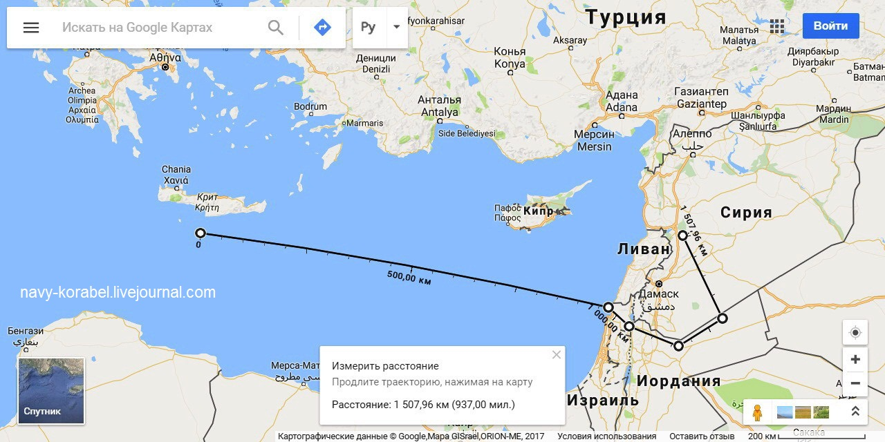 3. Alleged route of the Tomahawks flight April 7, 2017 (point of launch, according to the announcement in reference 1)