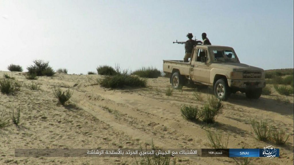 ISIS Attacks Egyptian Security Forces In Sinai - Photos