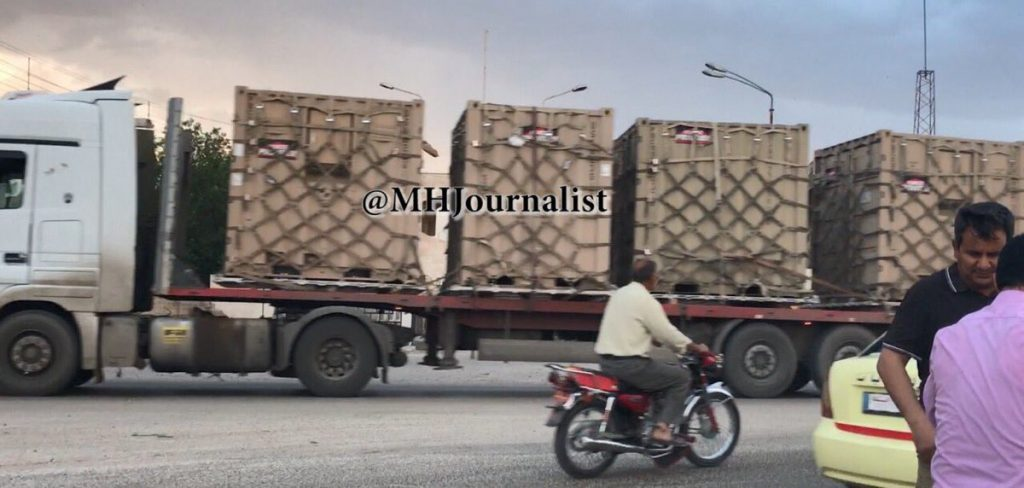 US Officially Announces Start Of Weapon Supplies To YPG (Photos)