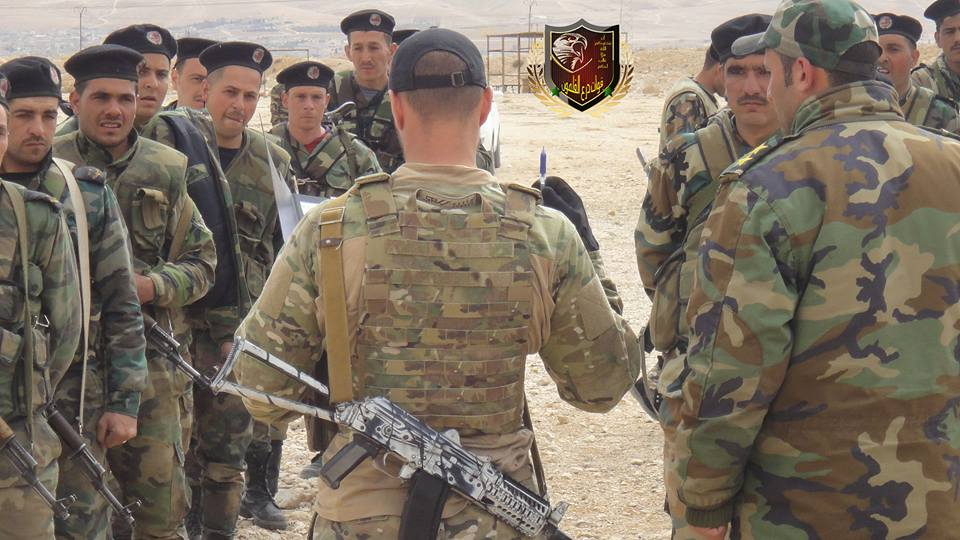 Qalamoun Shield Forces. What Is It?