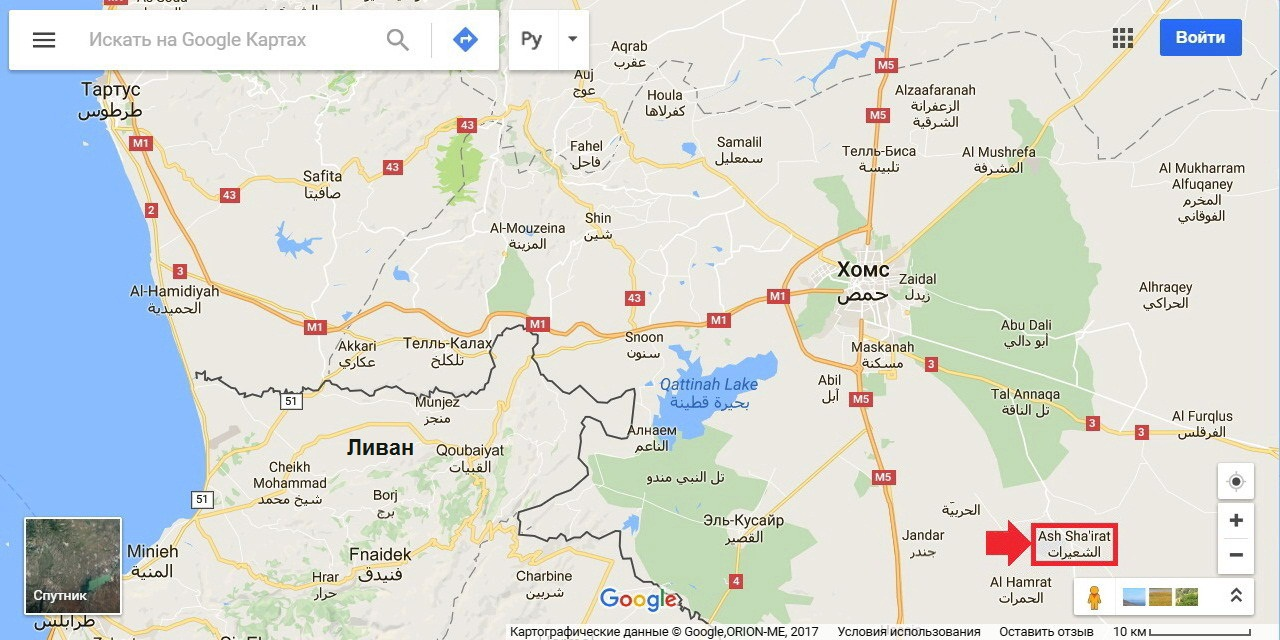 4. Location of the Ash-Shayrat airbase.