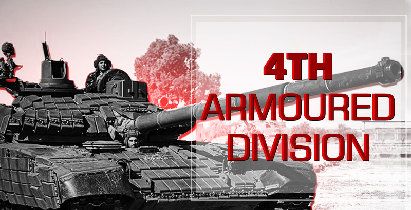 4th Armoured Division Ceases Operation In Northern Lattakia, Redeploys Troops To Northern Hama
