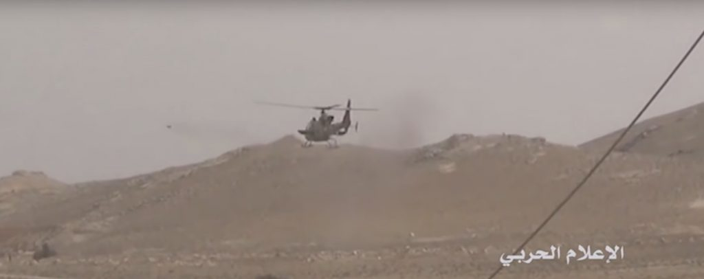 The Syrian Arab Air Force: Role On The Battlefield And Current Capabilities