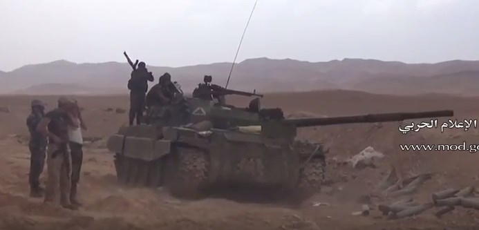 Syrian Army Advancing Against ISIS In Direction Of Arak Gas Field Near Palmyra