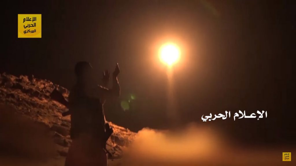 Video: Houthi Fores Launch Burkan-2 Ballistic Missile On Saudi Capital