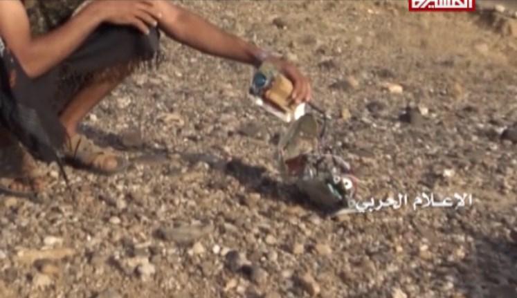 Houthis Destroyed Saudi Army Patrol In Jizan