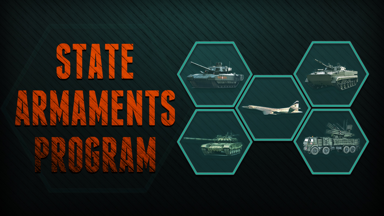 New state armaments program 29