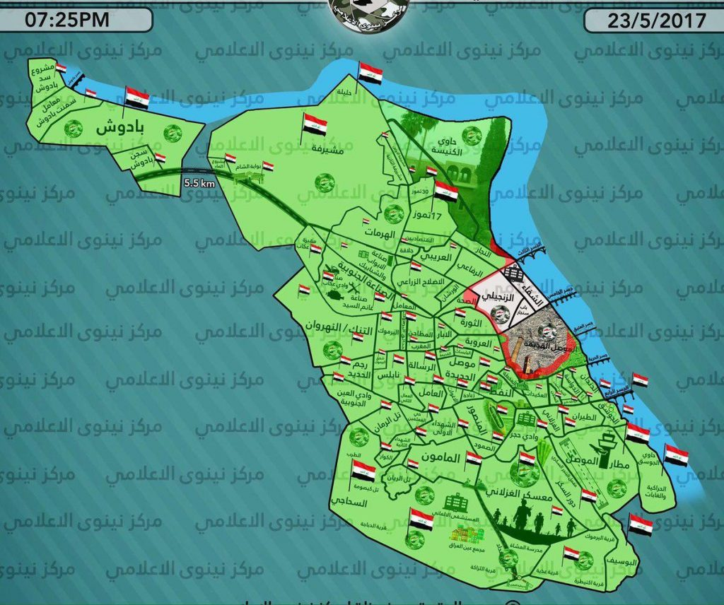 Iraqi Army is preparing to liberate the last ISIS strongholds in Mosul city